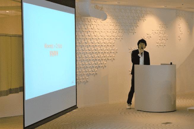 最初に登壇した総合ショッピングモール「Wowma!」を運営するKDDIコマースフォワード株式会社マーケティング部プロモーショングループの元吉勝也さんは、