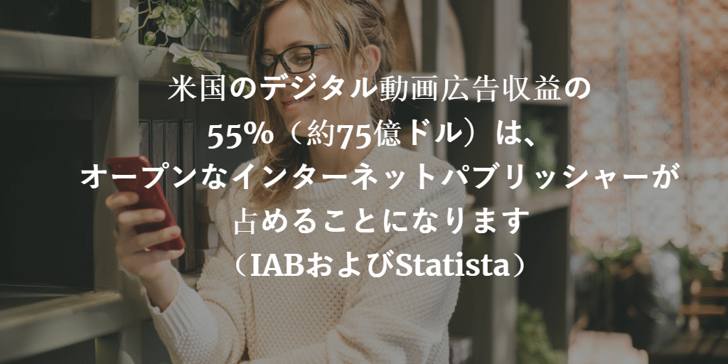 IAB and Statista