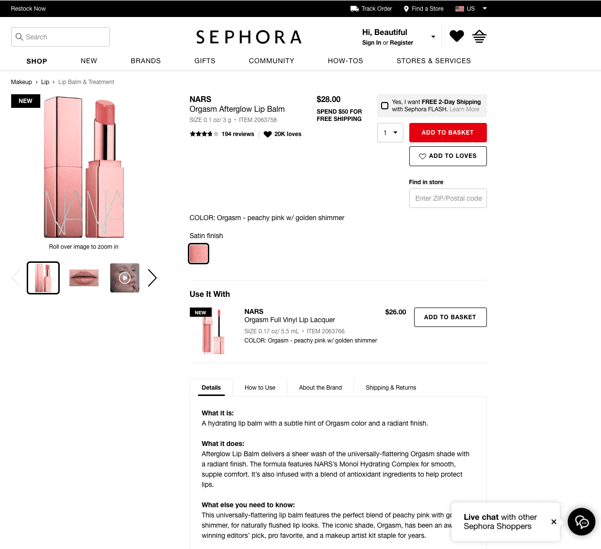 Sephora Online marketing strategies